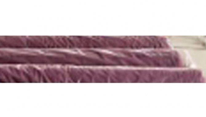 Foto - 01 Rolo Fechado de Tecido Roxo com Etiqueta de 15,985 Kg - [1]